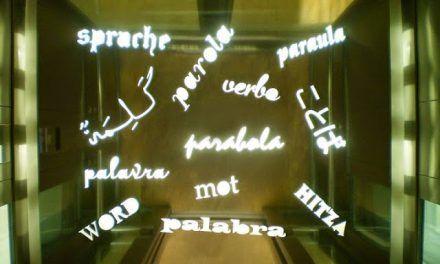 Noche blanca: Museos de Vigo GRATIS!!