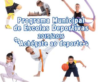 Escuelas Deportivas 2015-2016