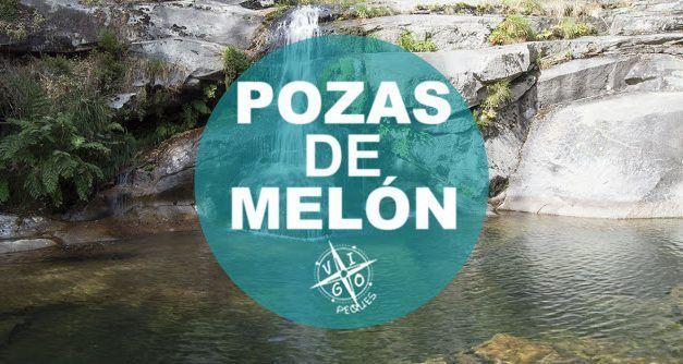 🥇 Pozas de Melón: Las grandes desconocidas
