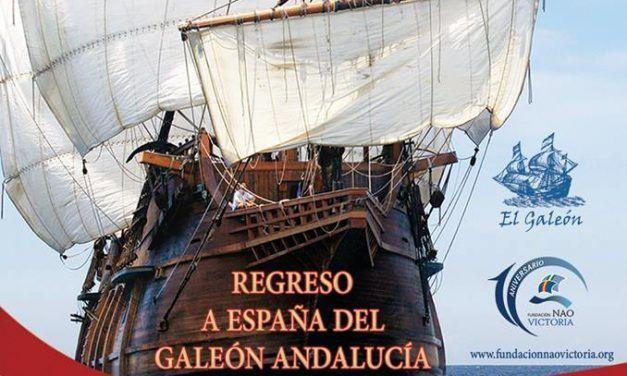 El Galeón Andalucía podrá ser visitado en Vigo