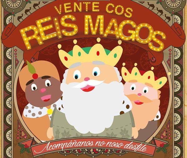Concurso «Vente cos Reis Magos» Vigo