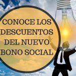 Bono social eléctrico: todo lo que debes saber sobre él.