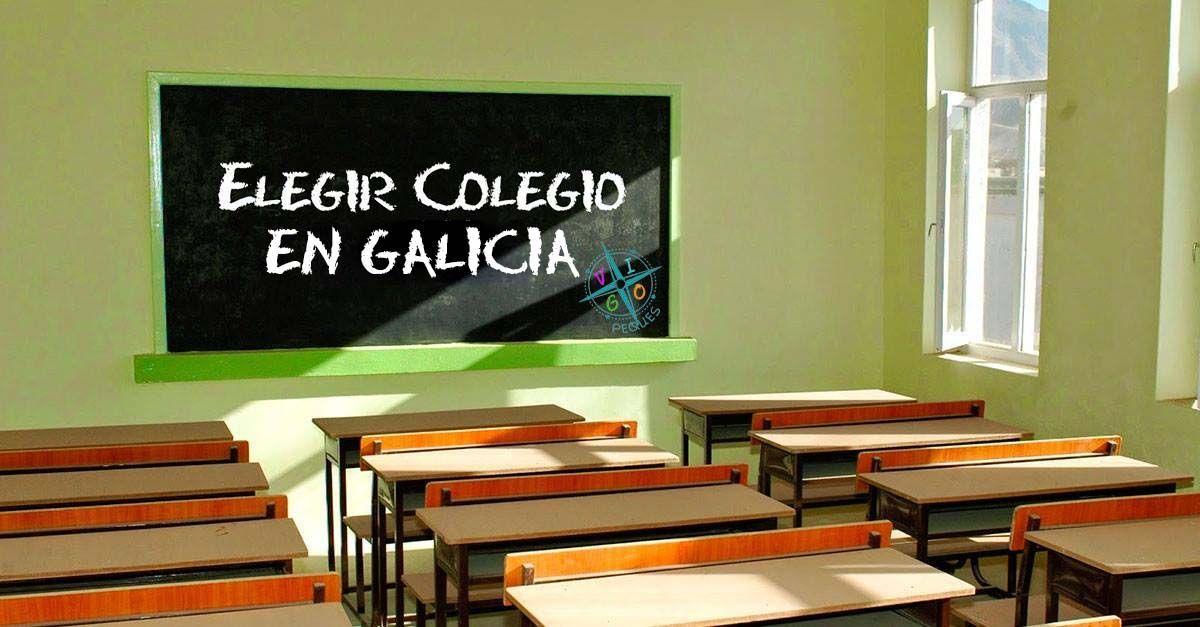 Escoger colegio en Galicia: plazos 2019