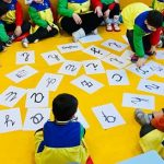 Escoger colegio en Vigo: Colegio Monterrey