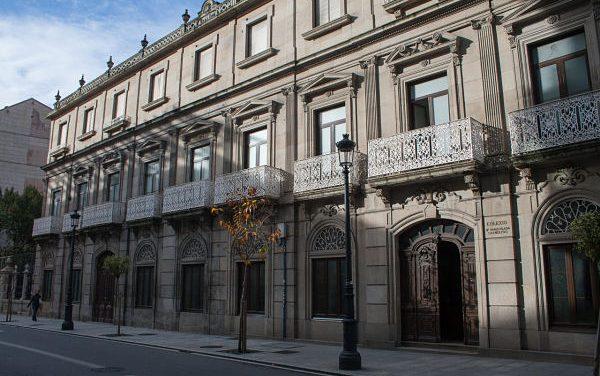Escoger colegio en Vigo: Carmelitas