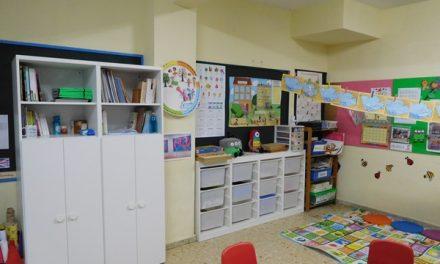 Escoger colegio en Vigo: Quiñones de León