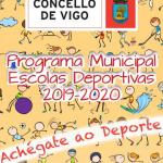Vigo: escuelas deportivas 2019-2020