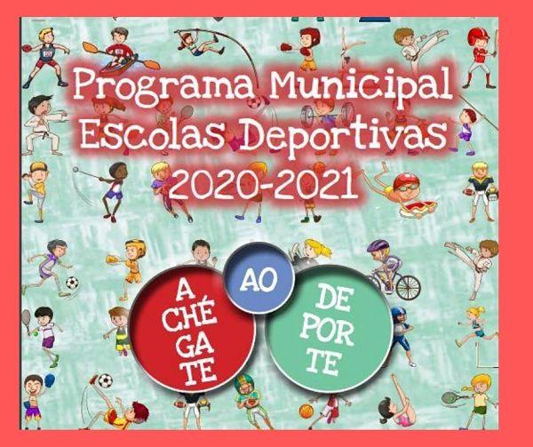 Escuelas deportivas Vigo 2020-21: SUSPENDIDAS ACTIVIDADES