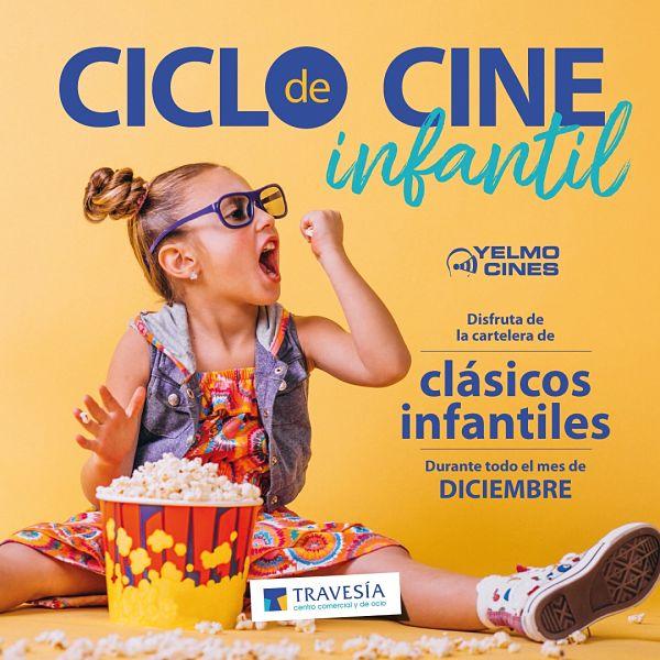 Cine infantil al mejor precio por Navidad en Vigo